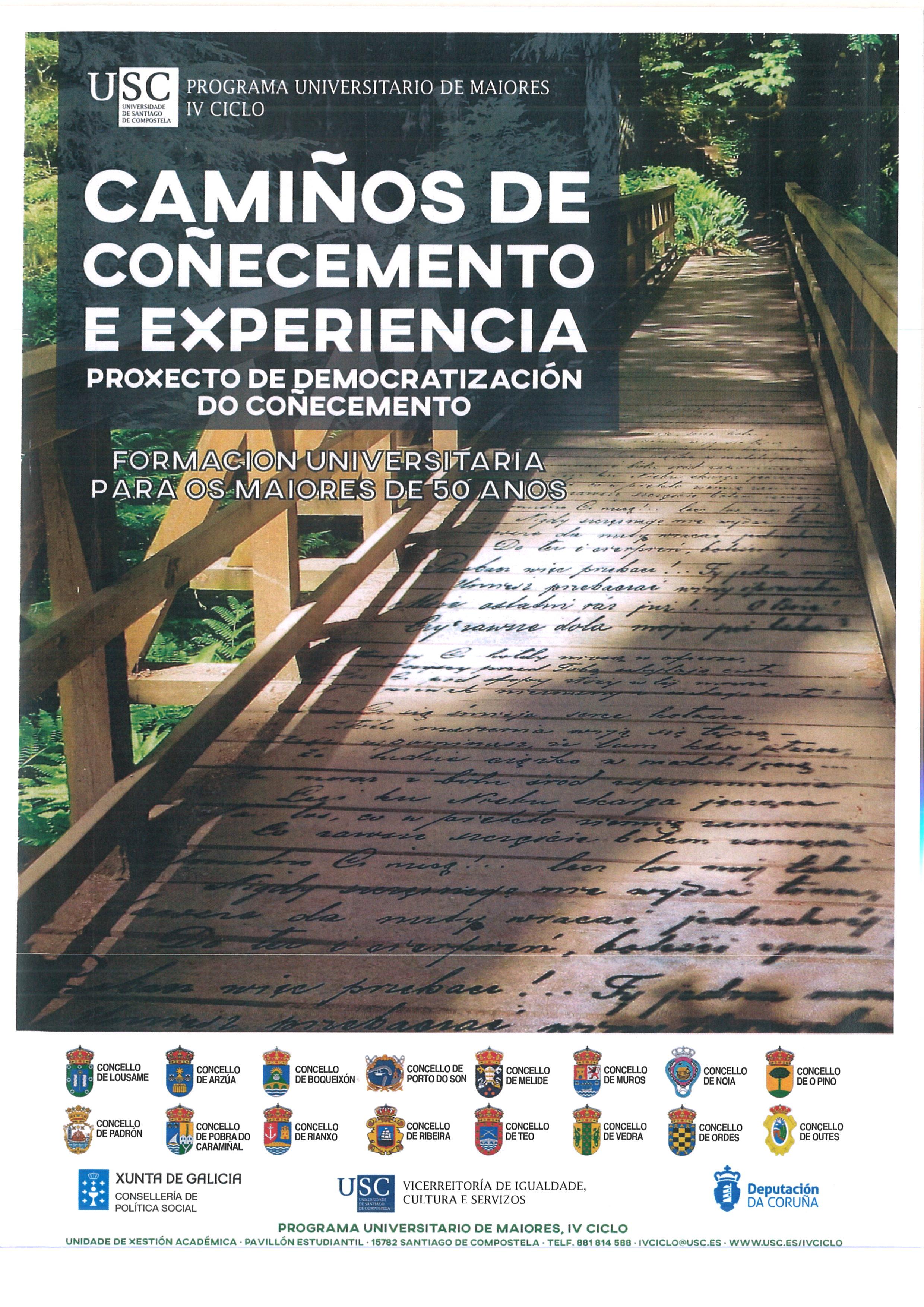 cartel camiños de coñecemento e experiencia